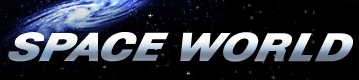 SpaceWorldLogoTemporary.png