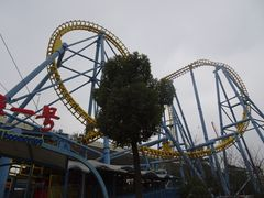 Giant Inverted Boomerang (Jin Jiang Action Park) 1.jpg