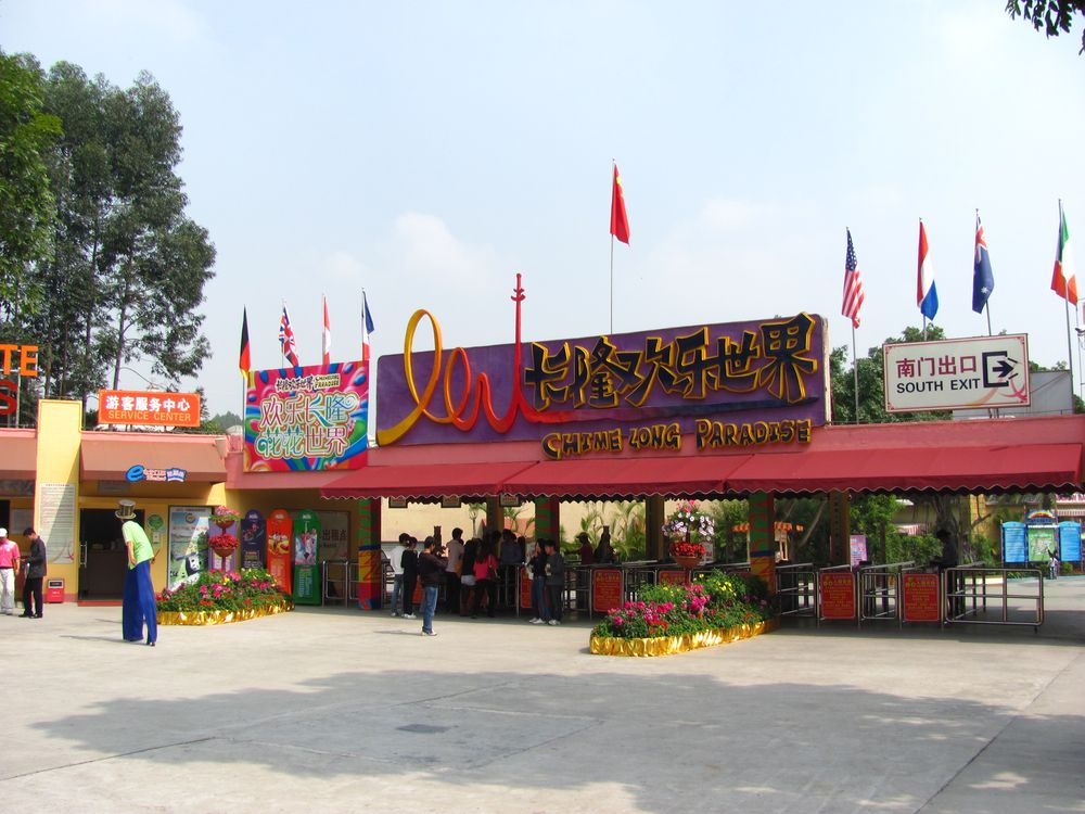 Chimelong Paradise entrance.jpg