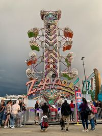 Zipper (North American Midway Entertainment) 2019 Calgary Stampede.jpg