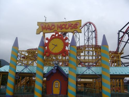Mad Mouse (Fuji-Q Highland) sign.jpg